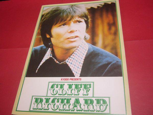 【稀少】クリフリチャード パンフ 1976年 サイン入り ポスター付き cliff richard signature japan tour