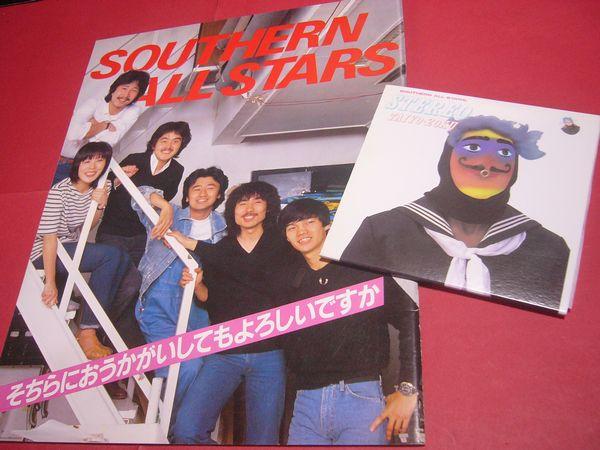 【稀少】サザンオールスターズ 1981年ツアーパンフ 紙ジャケCD