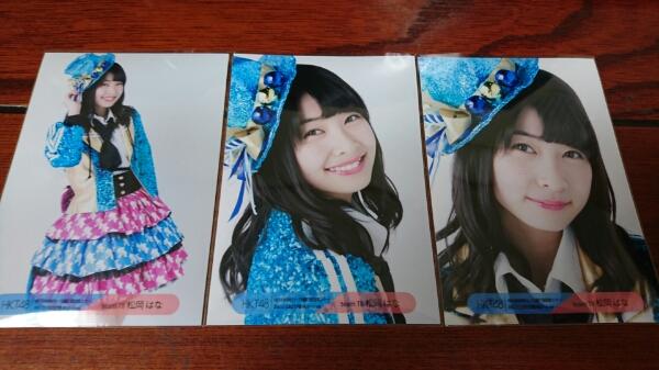 HKT48松岡はな 夏のホールツアー 7/31 広島 会場 生写真 コンプ ライブグッズの画像