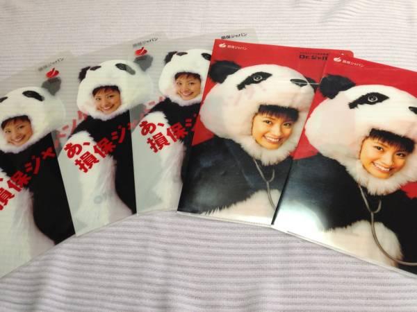 上戸彩さん クリアファイル(損保ジャパン) 5枚