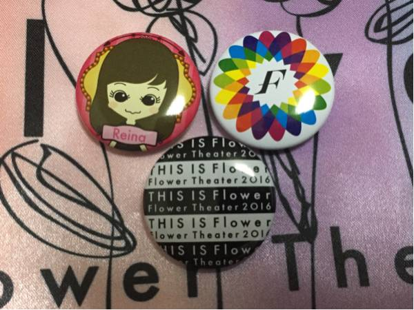 即決 THIS IS Flower Flower theater 缶バッジ 鷲尾伶菜
