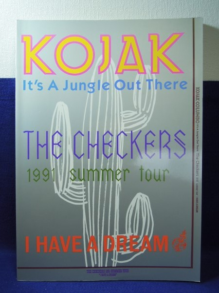 [古本]パンフ THE CHECKERS KOJAK COLUMBO 1991 summer tour