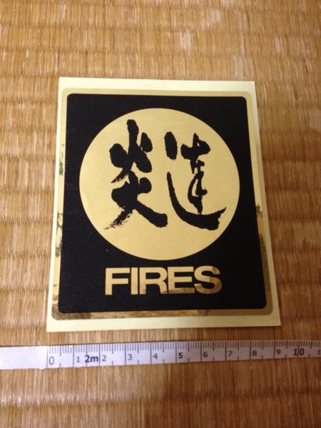 炎達ステッカー/的場浩司.ファイヤーズ/CDアルバム封入品/未使用