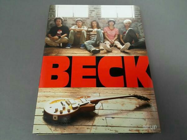 BECK 豪華版(初回生産限定) 水嶋ヒロ 佐藤健 グッズの画像