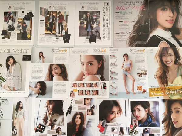 ★中村アン 切り抜き41ページ★人気モデル女優★ グッズの画像