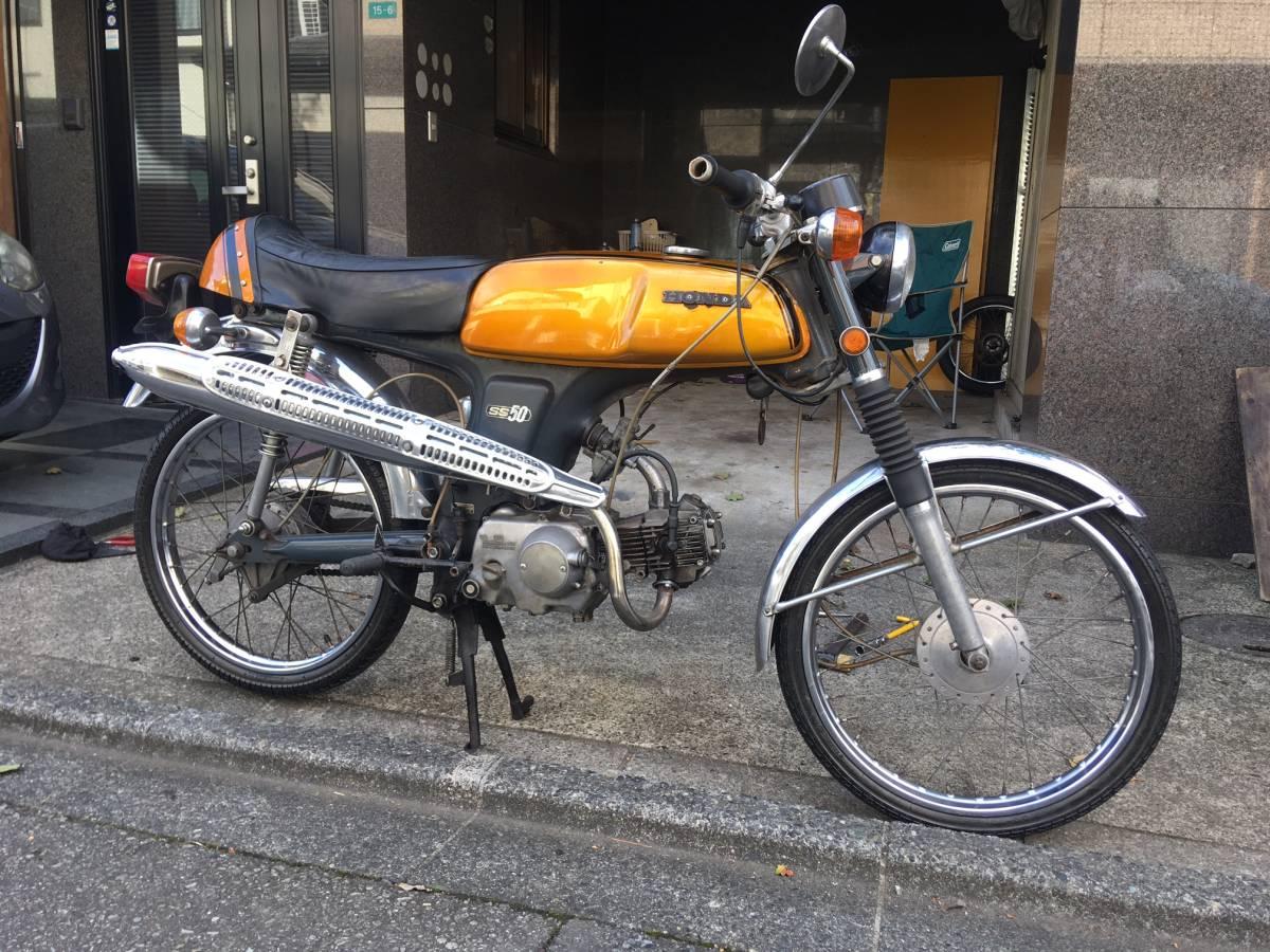 「ss50 後期型 1970年式 CB50 FX50 GA50」の画像1