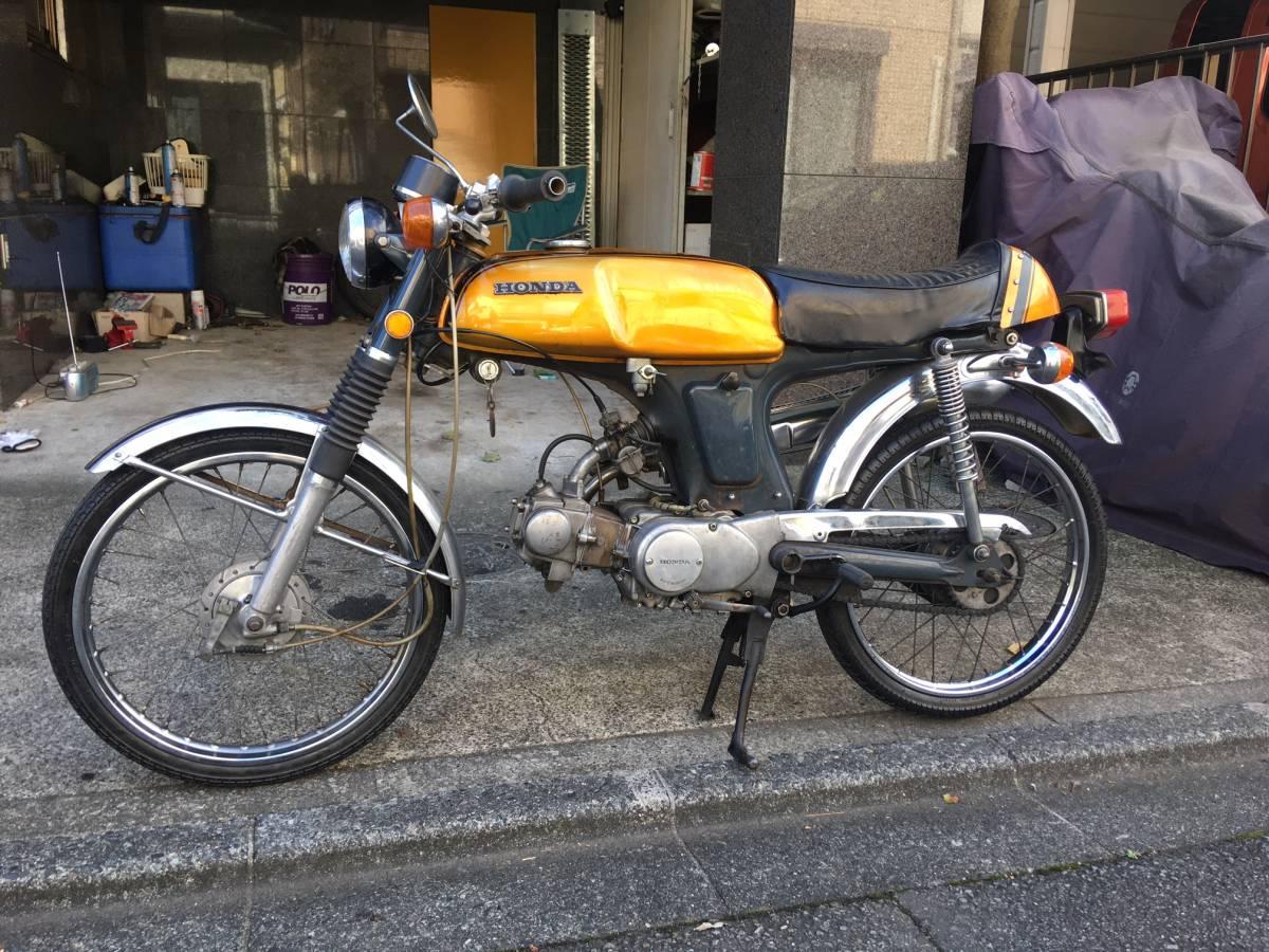 「ss50 後期型 1970年式 CB50 FX50 GA50」の画像2