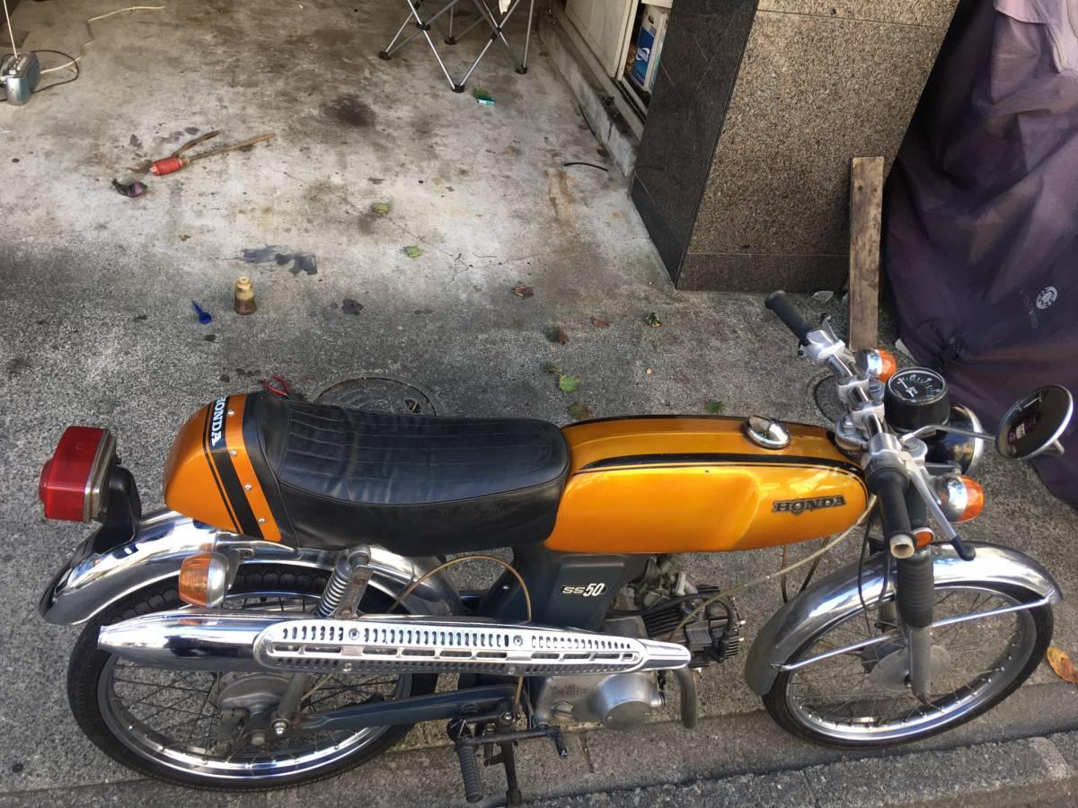 「ss50 後期型 1970年式 CB50 FX50 GA50」の画像3