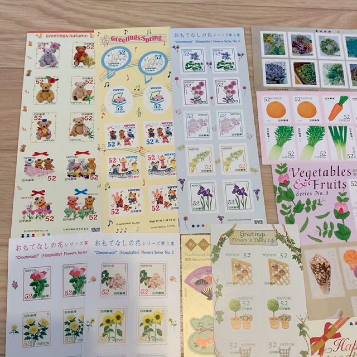 切手シール  14440円分  52円 62円 動物 おもてなしの花 旅行 24