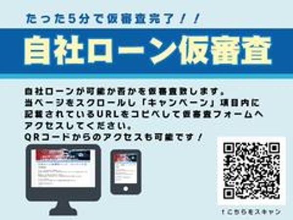 「7シリーズ 750i 自社 ローン ナビ TV DVD Bカメラ ETC SR」の画像3