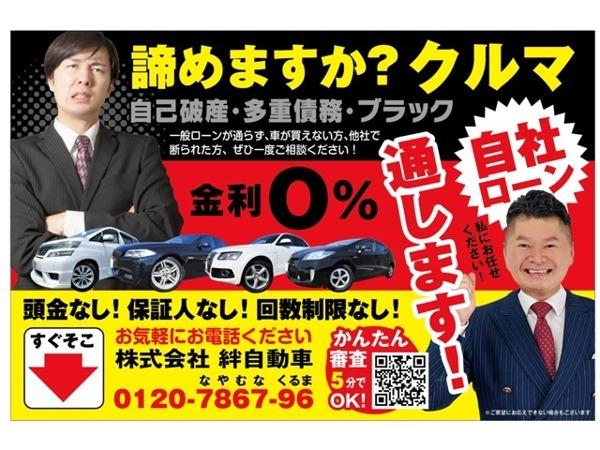 「7シリーズ 750i 自社 ローン ナビ TV DVD Bカメラ ETC SR」の画像2