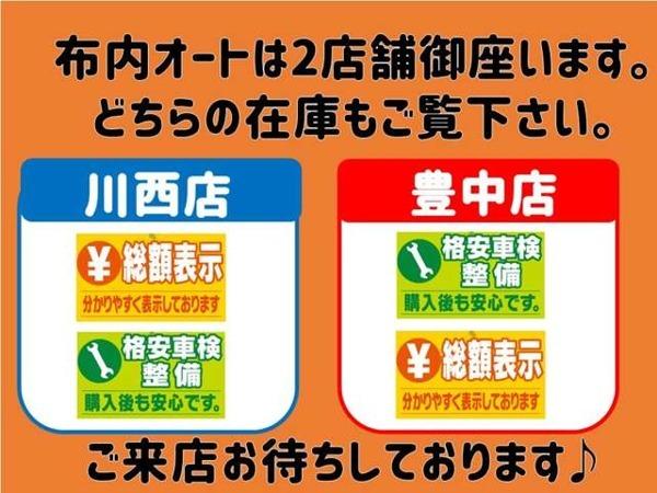 「キャリイ 660 KCエアコン 3方開 5MT エアコン FM・AMラジオ 検査R5年9月」の画像2