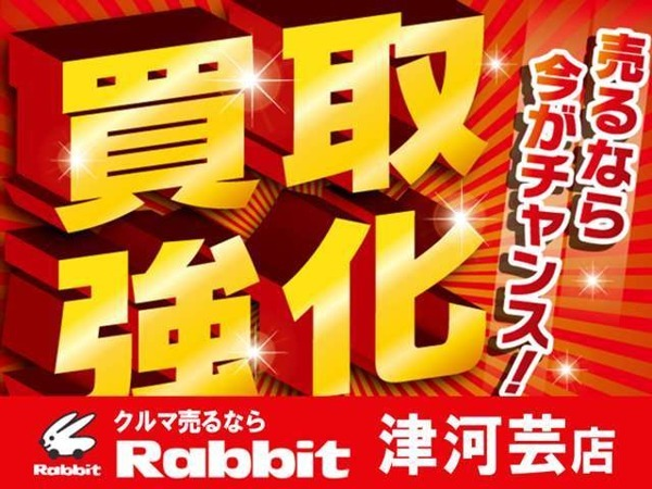 「N-BOX 660 G ナビ」の画像2