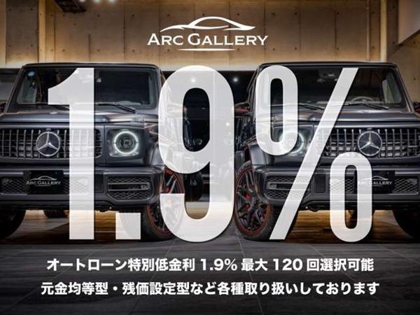 「GLE 400 d 4マチック スポーツ ディーゼルターボ 4WD パノラミックスライディングルーフ」の画像2