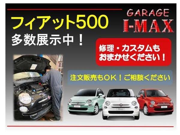 「500C ツインエアー ラウンジ キャンバストップ 赤幌 電動オープン」の画像2