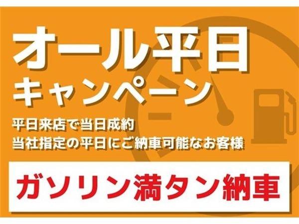 「デイズ 660 ハイウェイスターX 1年保証付 純正メモリーナビ DVD再生」の画像3