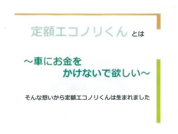 「デイズ 660 J 1年保証付 純正メモリーナビ 地デジTV」の画像3