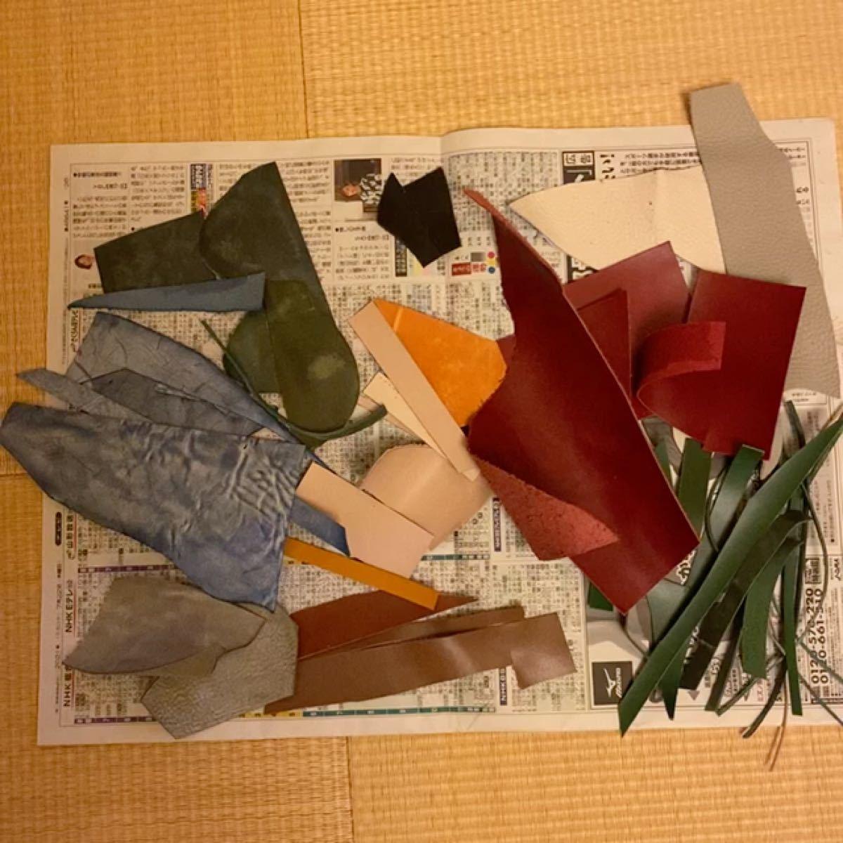 レザーはぎれ詰め合わせ C ハギレ 本革 赤 プエブロ アラスカ 手芸 DIY アクセサリー作り