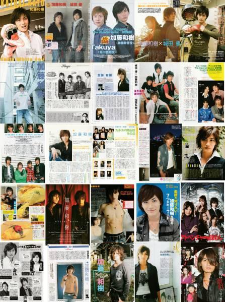 加藤和樹 2005年-2010年頃切り抜き約700P(ファイルホルダー付) ライブグッズの画像