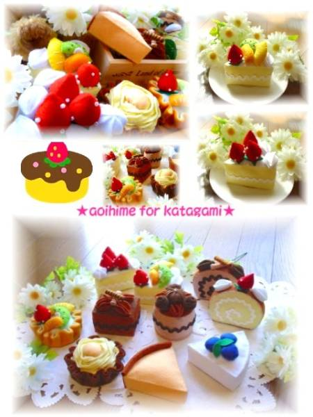 ★葵姫for型紙★フェルト★ケーキいっぱーい★よくばりレシピ_画像2