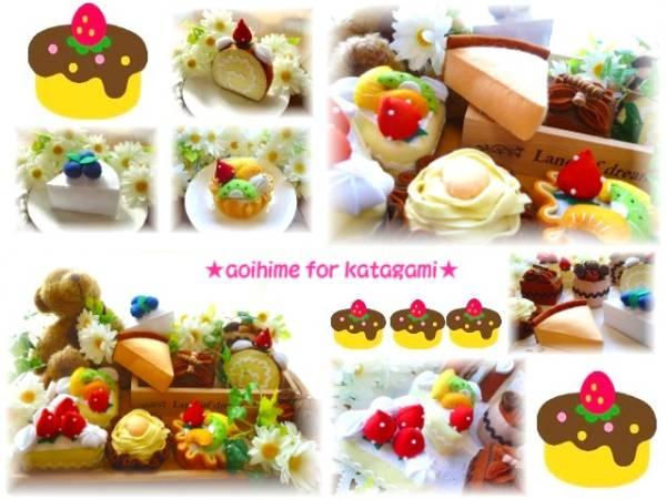 ★葵姫for型紙★フェルト★ケーキいっぱーい★よくばりレシピ_画像3