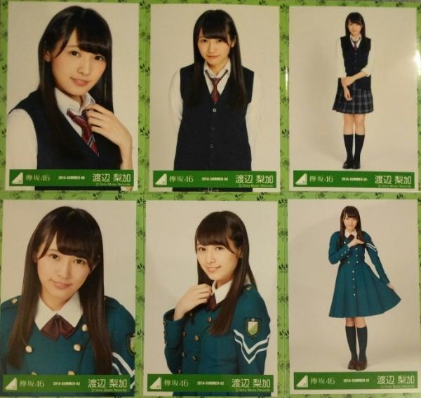欅坂46 生写真 サイレント 2ndシングル衣装 6種 渡辺梨加 ライブ・握手会グッズの画像