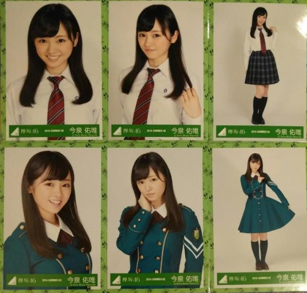 欅坂46 生写真 サイレント 2ndシングル衣装 6種 今泉佑唯 ライブ・握手会グッズの画像