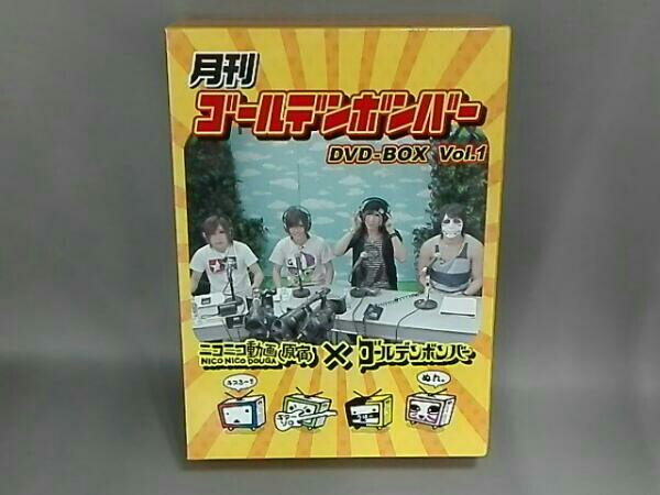 月刊ゴールデンボンバー DVD-BOX VOL.1 ライブグッズの画像