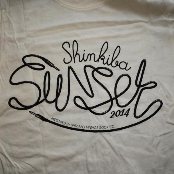 スピッツ 新木場サンセット2014 Tシャツ XSサイズ Spitz
