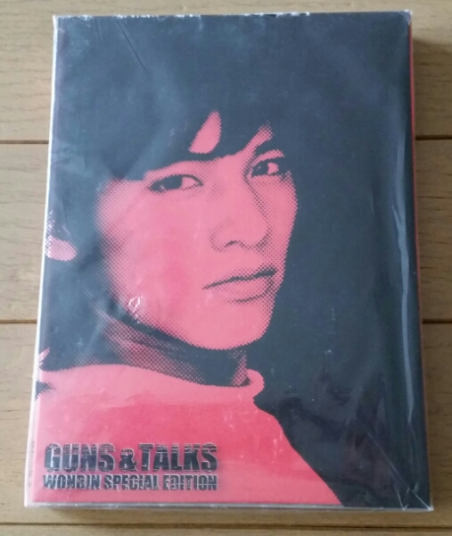 GUNS&TALKS WONBIN SPECIAL EDITION 新品未開封
