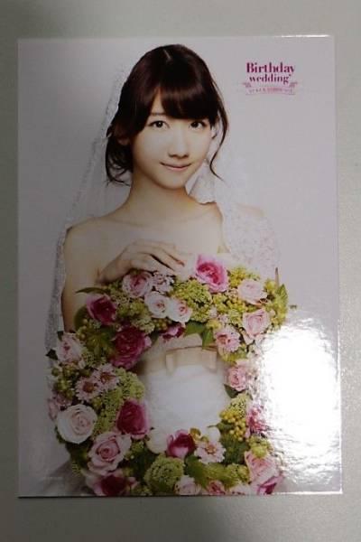 AKB48 柏木由紀 生写真 Birthday wedding セブンネット n-1169