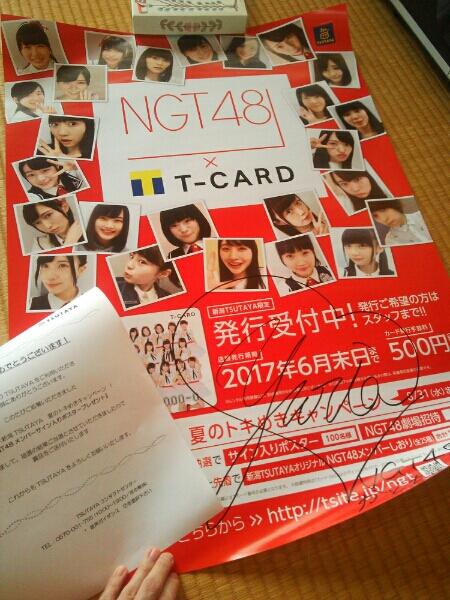 当選品 NGT48 TSUTAYA 角ゆりあ 直筆サイン ポスター かどちゃん