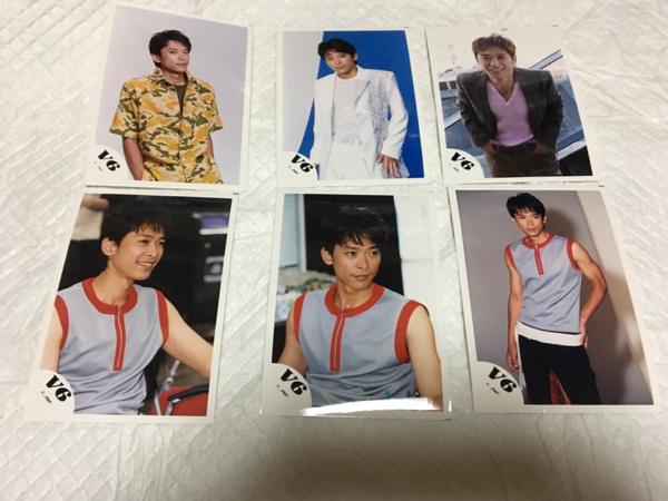 V6 坂本昌行 写真 6枚セット