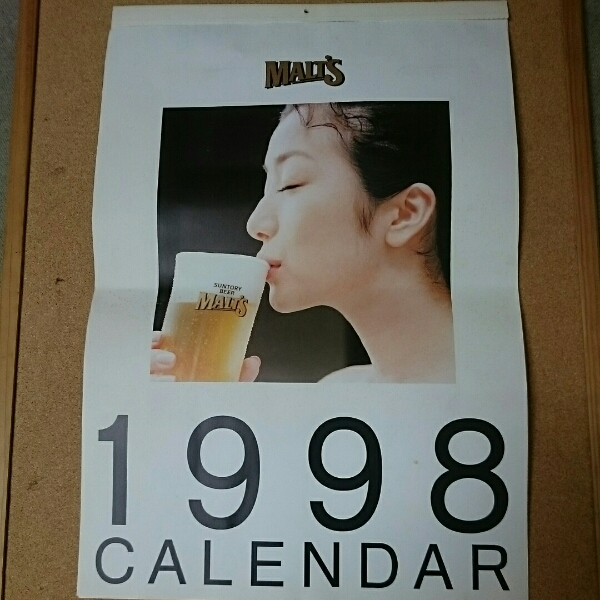 鈴木京香 1998カレンダー SUNTORY MALT'S