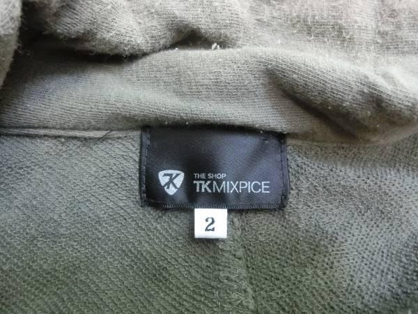 [TK MIXPIECE]フード脱着/トレーナー調シャツ[多少難有り]_画像3