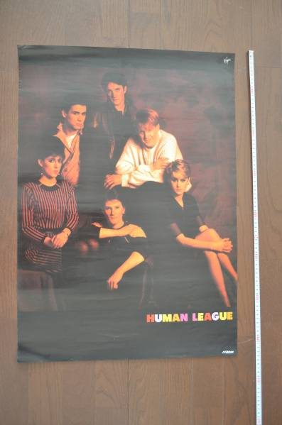 humanleague ヒューマンリーグ ポスター