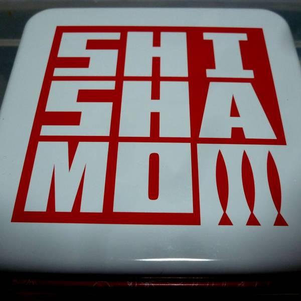 SHISHAMO SHISHAMO缶 2 ピック等 ライブグッズの画像