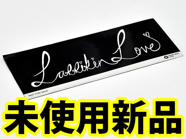 【限界最安値/訳あり特価/FUJI ROCK FESTIVAL/フジロック 出演】 ラリキン・ラヴ Larrikin Love The Freedom Spark ステッカー