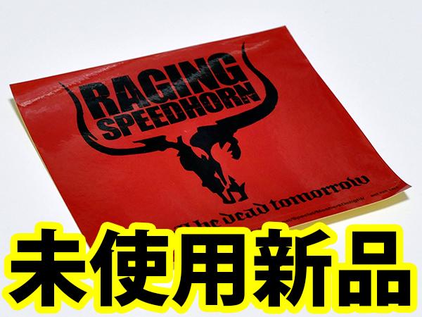 【限界最安値/即決555円/抽選プレゼント/未使用新品/AMEN/METAL HAMMER/KERRANG!/OZZFEST】 Raging Speedhorn レイジング・スピードホーン