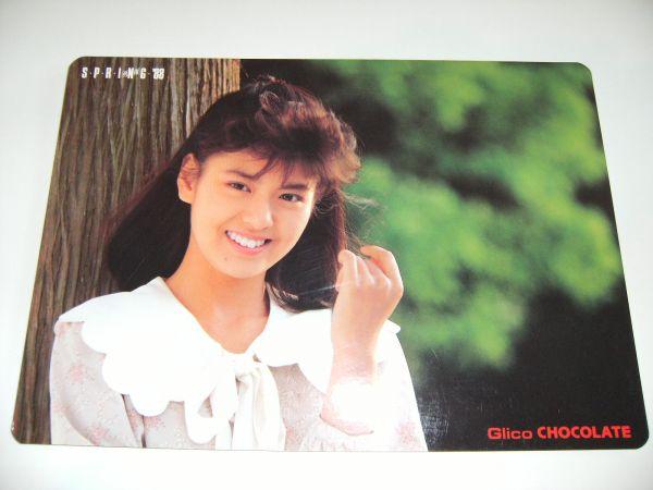 非売品,昭和レトロ★南野陽子 下敷き グリコチョコレート 1988年_画像1