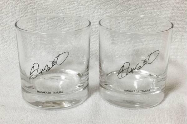 田村正和 サイン入り グラス 未使用 2個 SAPPORO WHITE BRANDY