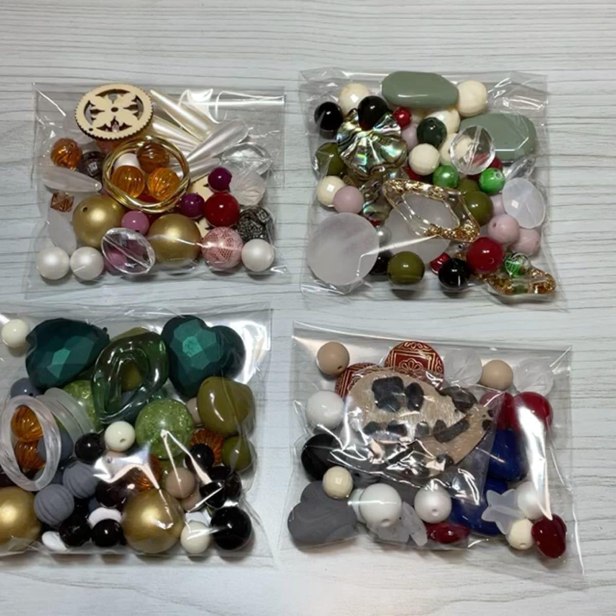 ハンドメイド資材☆ビーズアソート(34)