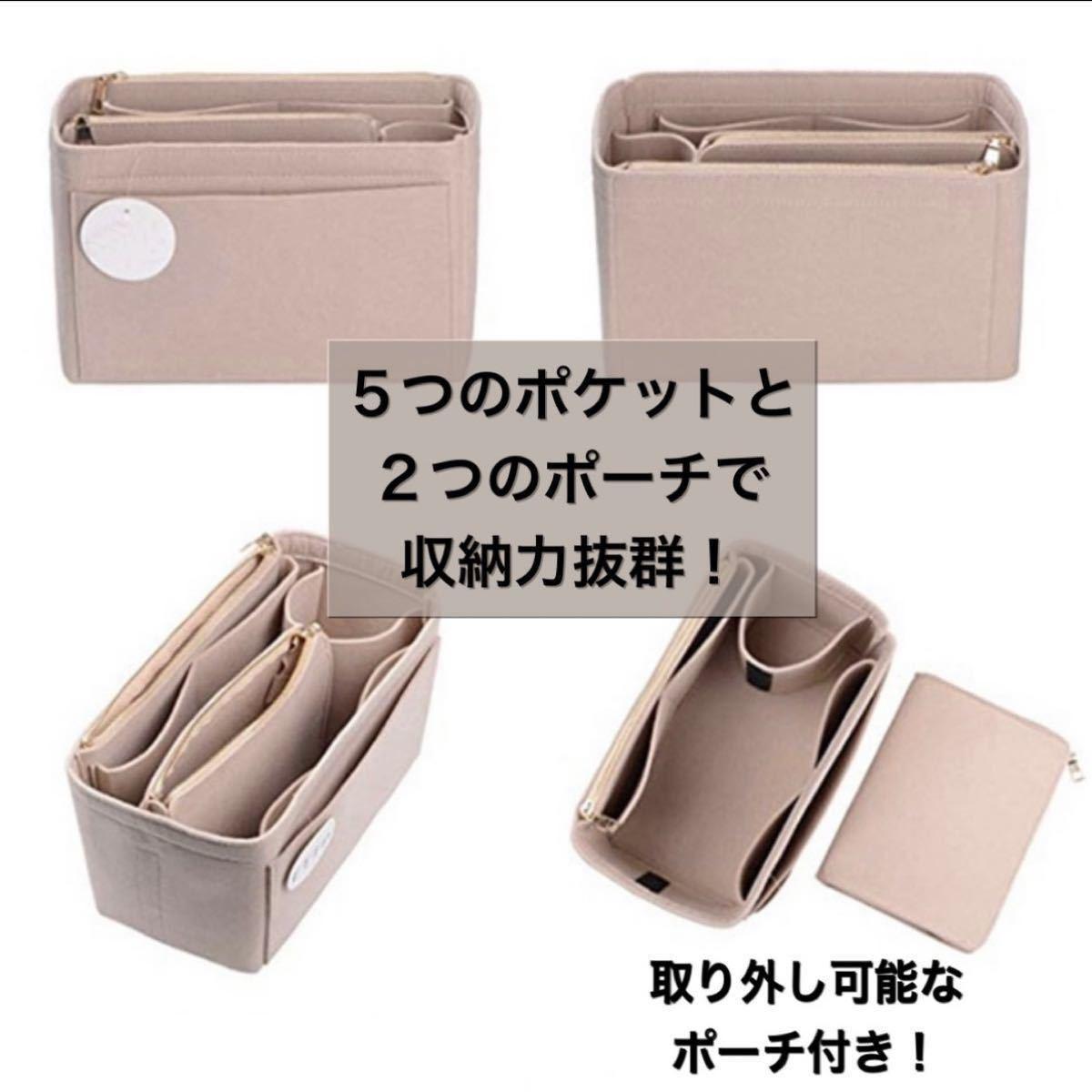 バッグインバッグ バッグ 収納 大容量 軽量 トートバッグ ハンドバッグ M メイクポーチ 旅行ポーチ 化粧ポーチ