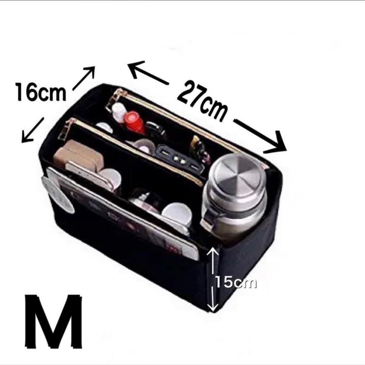 バッグインバッグ バッグ 収納 大容量 軽量 トートバッグ ハンドバッグ ポーチ メイクポーチ 旅行ポーチ 化粧ケース Mサイズ