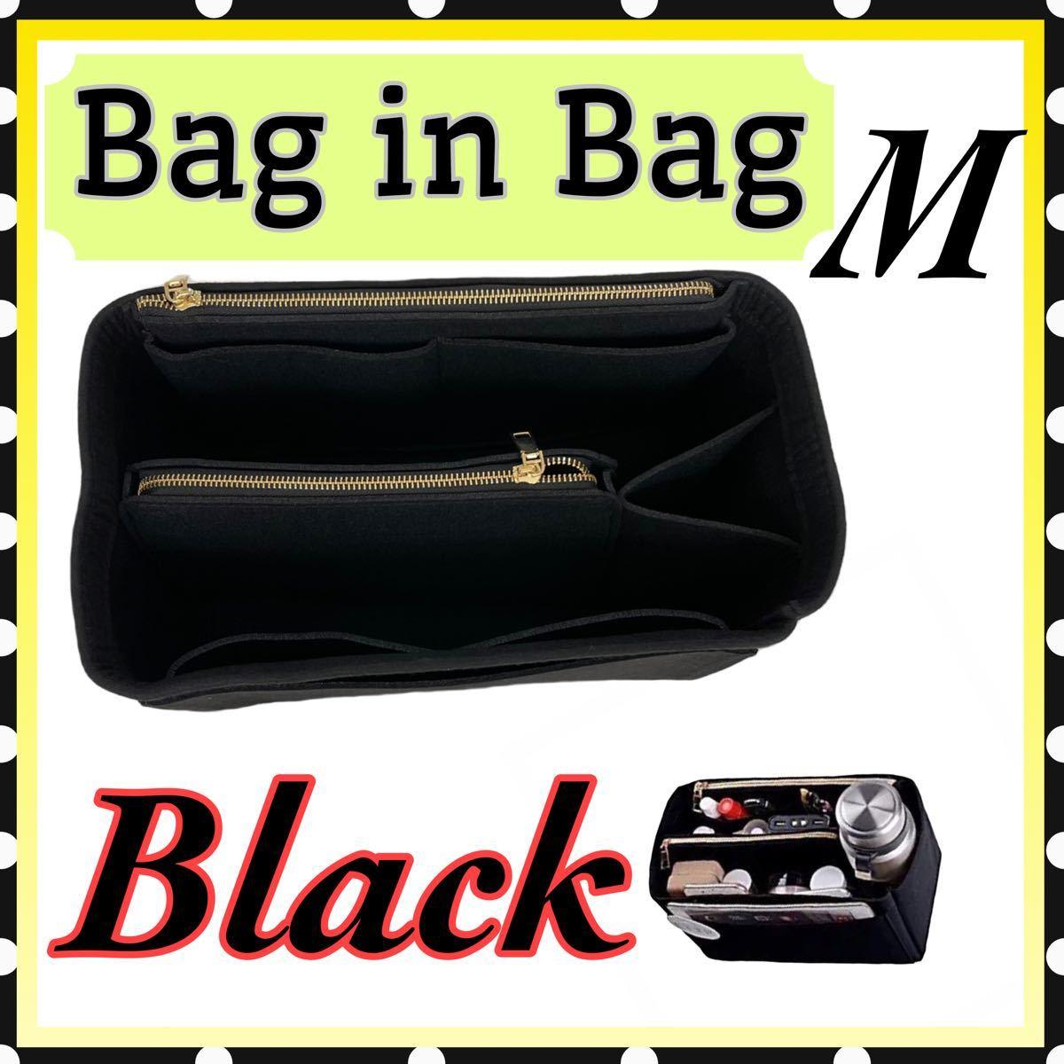 バッグインバッグ バッグ 収納 大容量 軽量 トートバッグ ハンドバッグ ポーチ メイクポーチ 化粧ポーチ 旅行ポーチ