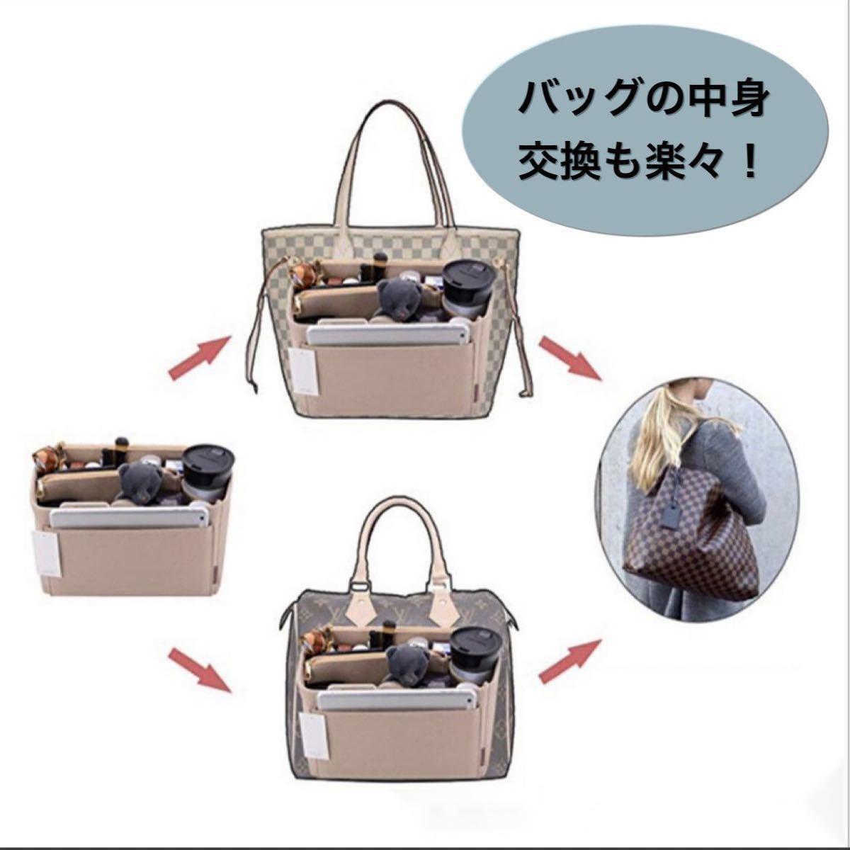 バッグインバッグ バッグ 収納 大容量 軽量 トートバッグ ハンドバッグ M メイクポーチ 化粧ポーチ