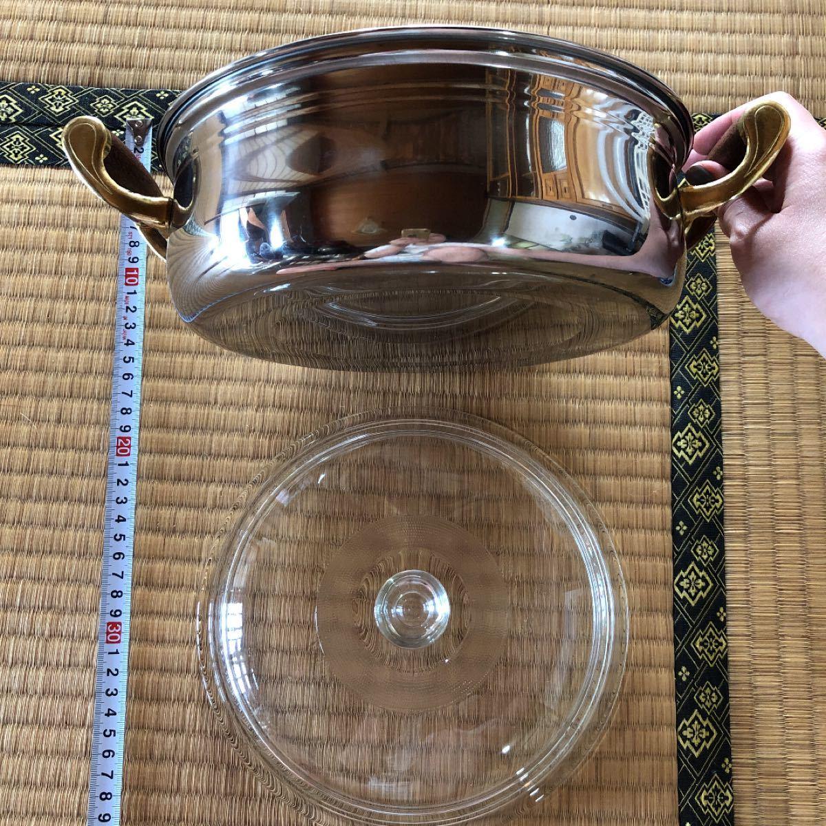 両手鍋 ガラス蓋付き