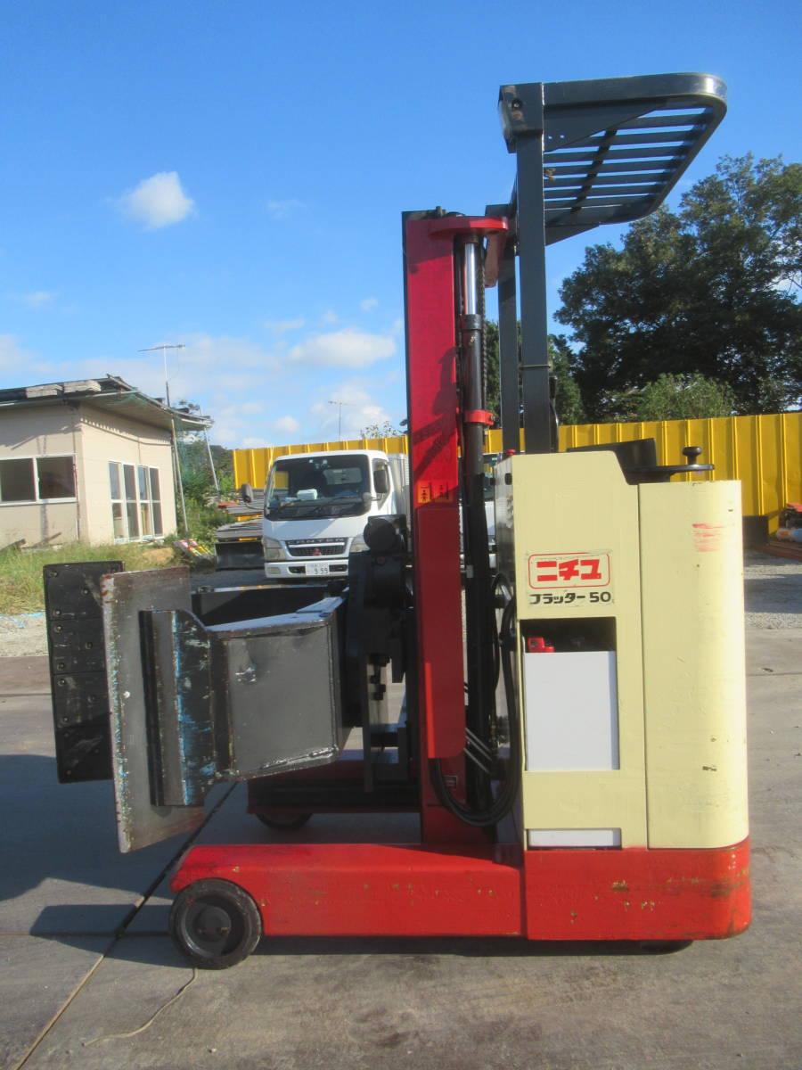 「ニチユ『FBR13-50S-333RRC』リーチフォークリフト プラッター バッテリー式■荷重0.35トン・揚高3330mm」の画像1