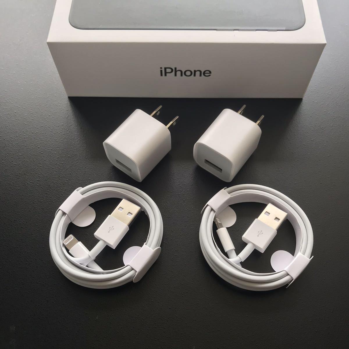 iPhone 充電器 充電ケーブル コード lightning cableライトニングケーブル 4点セットUSBケーブル 格安 セール SALE