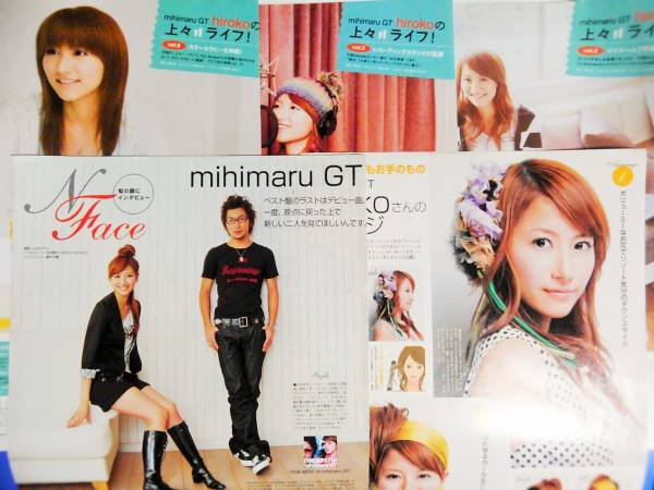 mihimaru GT 切り抜き5P インタビュー hiroko連載 2006 2007